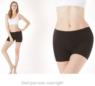 Sottopantalone, Pantaloncino corto in lana d'Angora