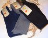 Offerta a 3x2 calza lunga gambaletto lana Cortina per neve montagna