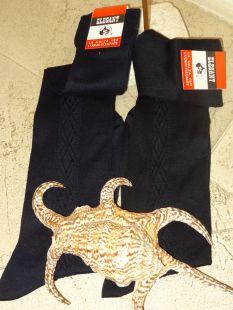 Calcetines largos para hombres, de algodón egipcio