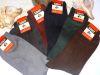 Herren Kniestrümpfe aus ägyptischer Baumwolle